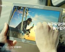Samsung Galaxy Tab / Radio Films Sydney